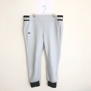 NEW Under Armour Jogger active Pants NK